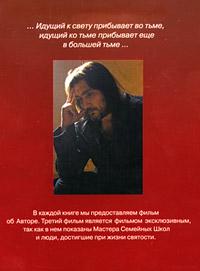 Сергей Соболенко «Прививка от невежества»