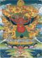 Лонгчен Рабджам «Великий Гаруда — крылья совершенства»