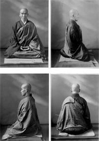 Кодо Саваки «Дзэн - самое большое враньё всех времён и народов»