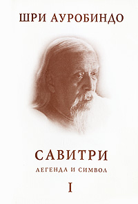 http://book.ariom.ru/uploads/posts/2011-06/1309083204_aurobindo-30-b.jpg