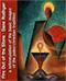 Дейн Радьяр «Огонь из камня. Переформулирование основных иудео-христианских символов»
