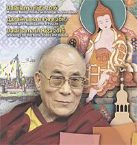 «Далай-лама в Риге 2016. Материалы»