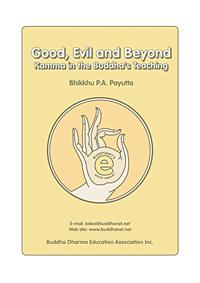 Праюдх Паютто «Камма в учении Будды»